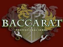 Настольная Игра Баккара Профессиональная Серия в Эльдорадо онлайн